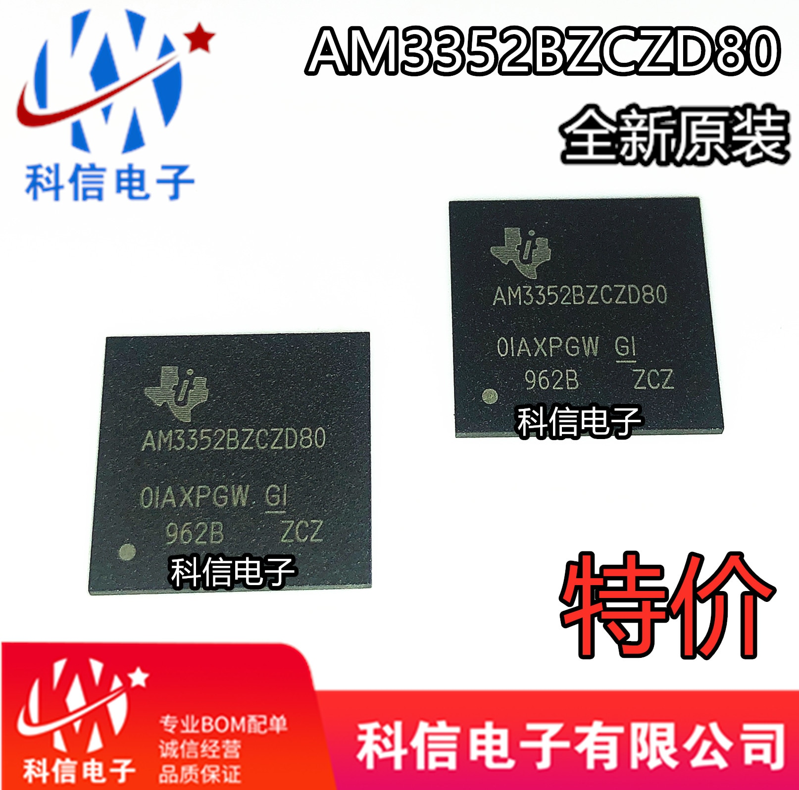 Original novo am3352bzczd60 am3352bzczd BGA 324 integrado ic chip Cabos de computador e conectores    -
