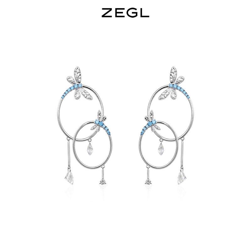 Zegl Designer Gu Yu Series Double Ring Dragonfly Earrings Female Niche Design Stud Earrings 925 Silv