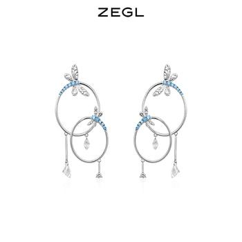 Zegl Designer Gu Yu Series Double Ring Dragonfly Earrings Female Niche Design Stud Earrings 925 Silver Needle Ear Jewelry