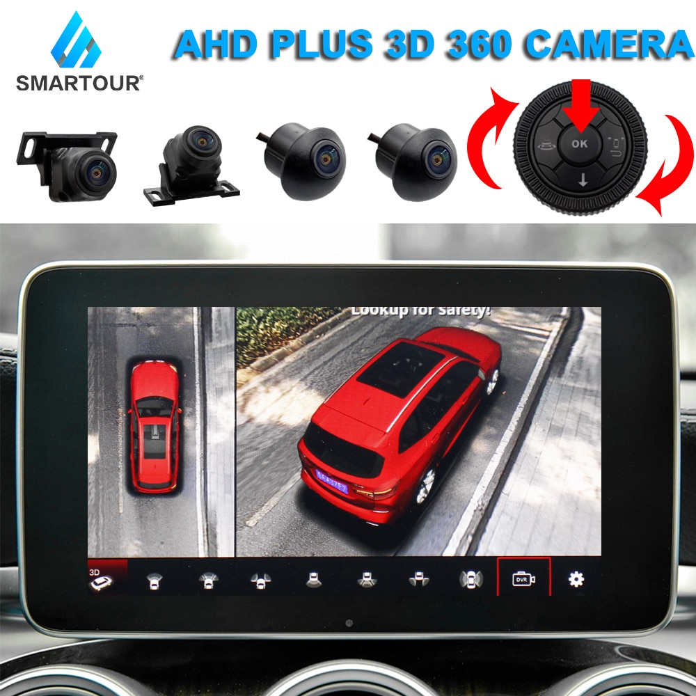AHD 1080P 3D 360 Degree Bird View Panorama System With 4 HD CCTV Cameras , Car Parking Surround View Video Recorder DVR Monitor 3d car 360 hd surround view monitoring system 360 degree driving bird view panorama car cameras 4 ch dvr recorder with g sensor