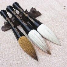 Pinceaux de calligraphie en corne de boeuf Extra Large poils de laine peinture paysagère pinceau de calligraphie