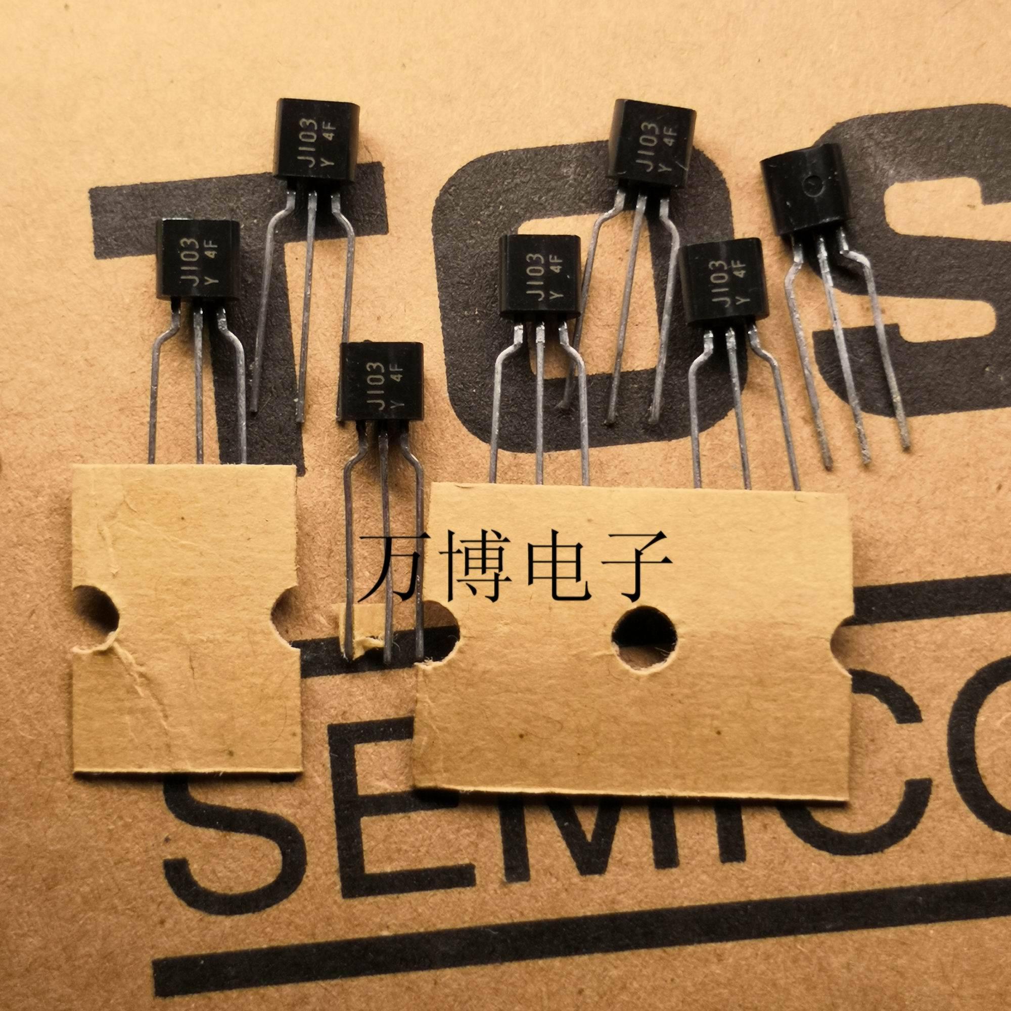 10pcs TOSHIBA 2SJ103-Y to-92 Transistor J103Y Audio Power Amplifier 2SJ103 taping J103 Laser word
