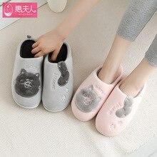 Femmes hiver coton pantoufles chaud en peluche doux fond amoureux chaussures dintérieur sans lacet dessin animé femme mâle maison étage diapositives SH08162