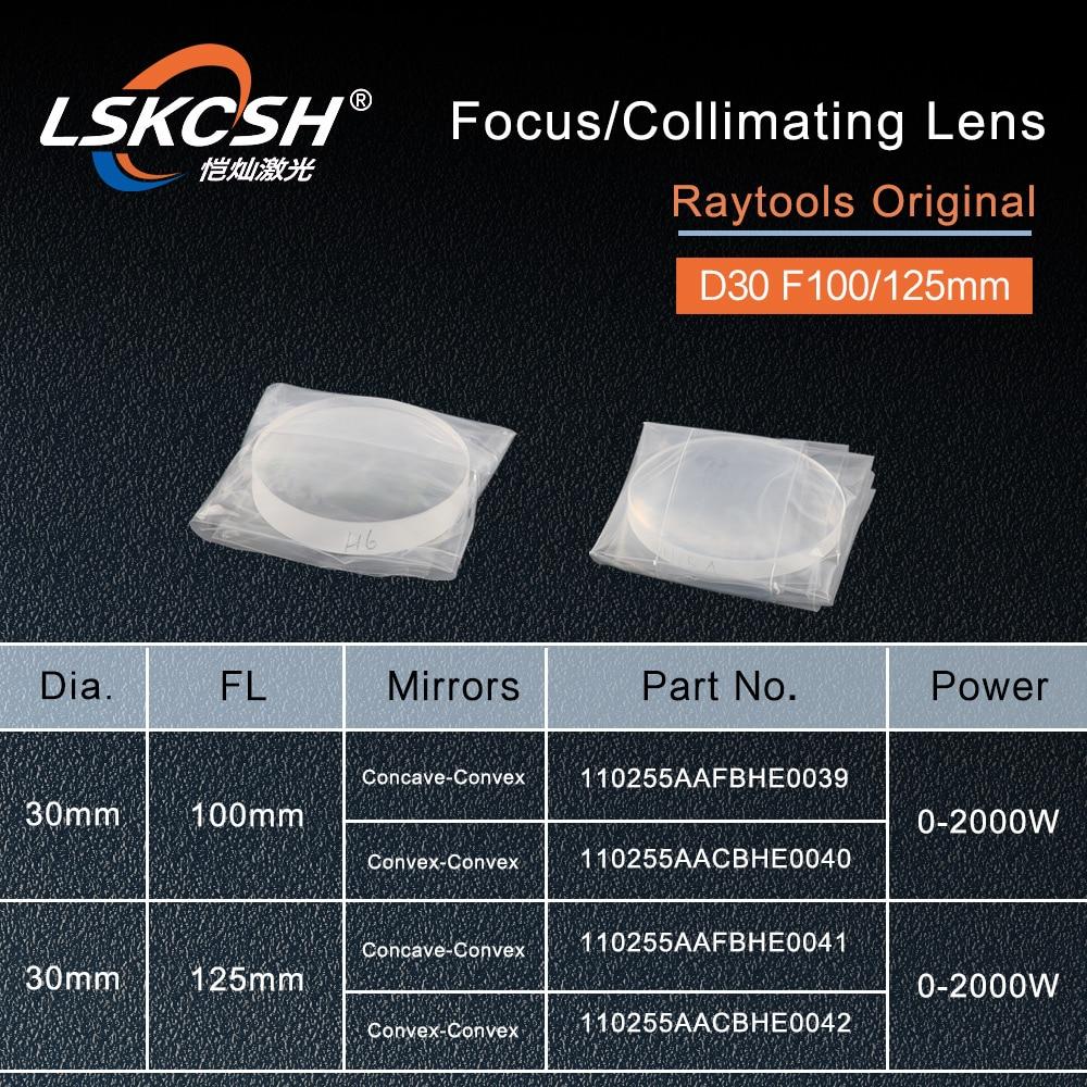 RayTools оригинальный коллимативный Объектив Фокус объектив D30 F100 125 мм для raytools волоконная Лазерная режущая головка BT240S BM111 BT240 Bodor