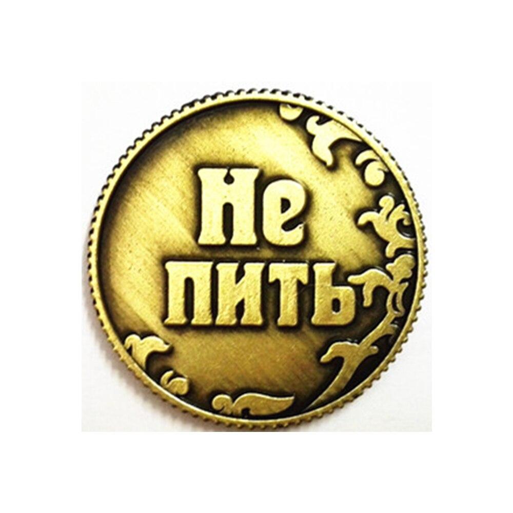 [Да или нет] древние русские монеты, металлическая подарочная поделка. Оригинальные рублевые монеты, античное украшение для домашвечерние