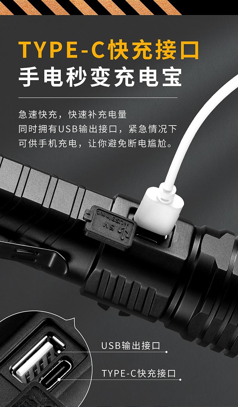 Portable Camping Flashlight Hunting Long Range Powerful Adjustable Focus Flashlight Convoy Taschenlampe Outdoor Equipment enlarge