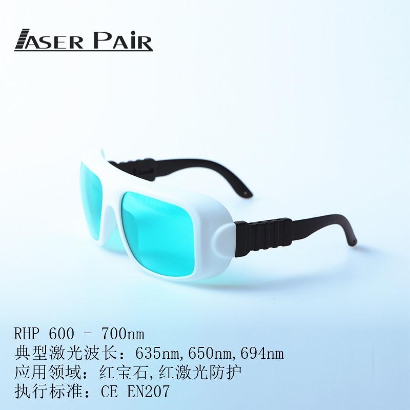 He-Ne نظارات الليزر 650Nm نظارات الضوء الأحمر مكافحة نظارات السلامة الضوء الأحمر