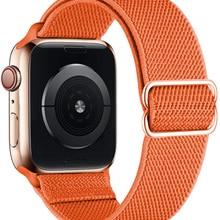 Cinturino Scrunchie per cinturino Apple watch 44mm 38mm 40mm 42mm cinturino regolabile in Nylon elastico regolabile iWatch 3 4 5 6 se