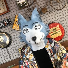 جديد انمي ياباني BEASTARS تأثيري ليجوشي الذئب قناع تأثيري الحيوان الذئب أقنعة تنكرية عيد الميلاد زي الدعائم الهدايا