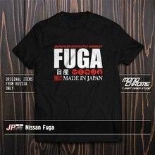 T-shirt Nissan Fuga 350GT 450GT 370GT Y50 Y51 VQ35HR VK45DE VQ37VHR