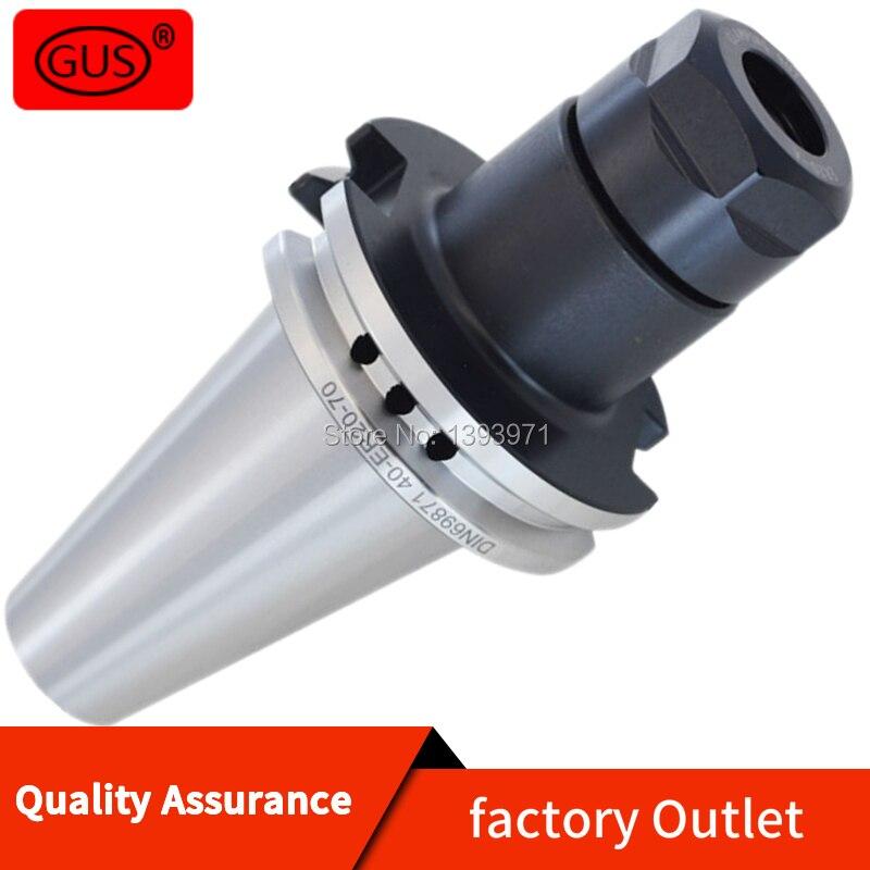 SK-ER Высокоточный DIN69871 держатель для инструментов с ЧПУ ER16/20/25/32 пружинный держатель для инструментов SK40/30
