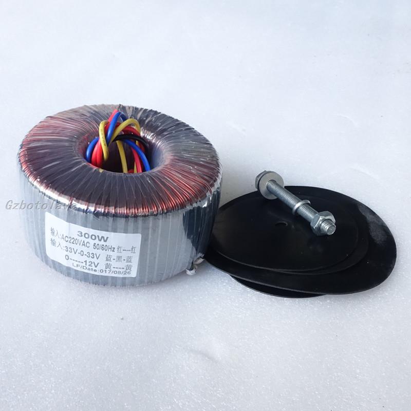 AMPLIFICADOR DE POTENCIA de anillo de alambre de cobre puro 300W transformador 33VX2 17VX2 14VX1 hoja de acero de silicio no rompible 22V