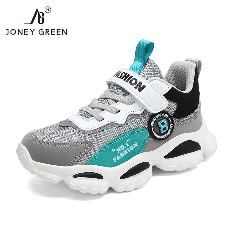 Zapatos Infantiles con dibujos animados para niños y niñas, calzado deportivo liviano,...