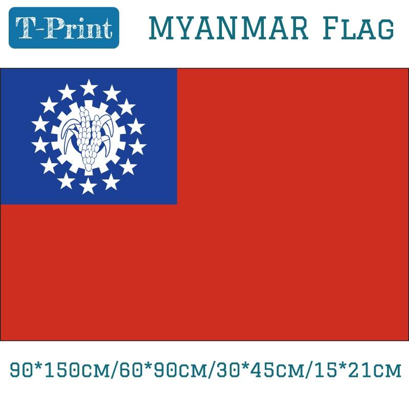 5 шт. флаг, Национальный флаг, флаг, 90*150 см/60*90 см/15*21 см флаг, 3x5ft баннеры, цифровая печать