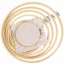 1 unids/paquete de aros de madera bordados, marco de Tambour para coser a mano, bordado de punto de cruz, cobertizo de 13cm 18cm 23cm 30cm