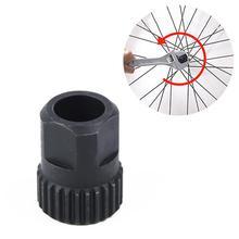 Dt Swiss Bloem Drum Ring Gear Removal Repair Tool Hub Lock Ring Moer Removal Tool Installatie