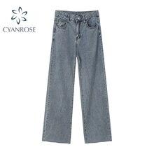 New Women Pants Straight Jeans Korean Vintage High Waist Baggy Autumn Winter Jean Pants Casual Washe