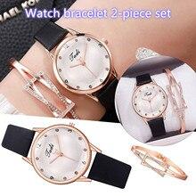 Jadi Diamond Pu Band Fashion Watch New Design Ladies Watch Casual Students Gift Quartz Bracelet Watc