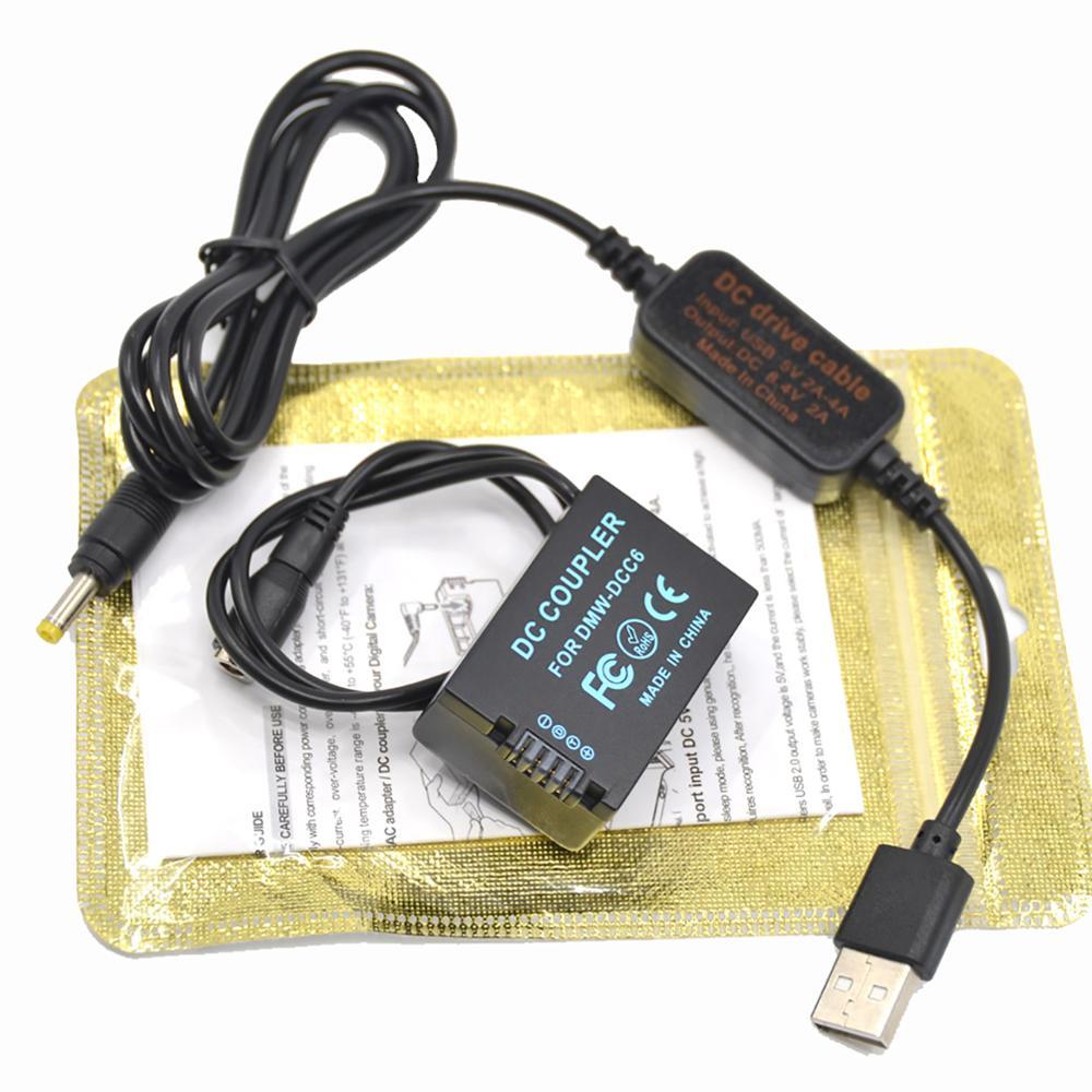 Мощность банк 5В USB кабель + DMW-DCC6 DMW-BMB9 аккумуляторная батарея для цифрового фотоаппарата Panasonic Lumix DMC-FZ45 FZ47 FZ48 FZ60 FZ70 FZ72 FZ100 FZ150 Камера