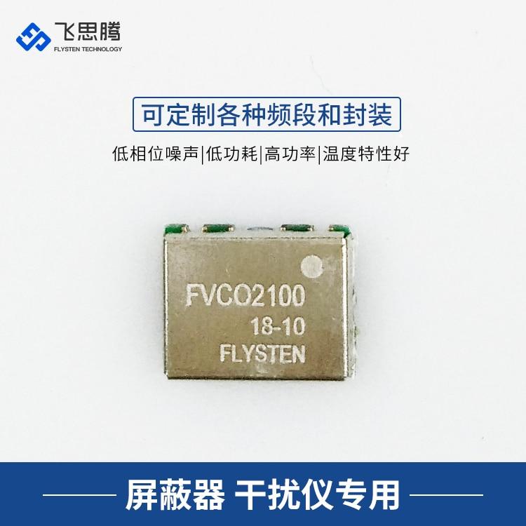 2G VCO Oltage-تسيطر مذبذب مصدر إشارة التدريع VCXO 2100M