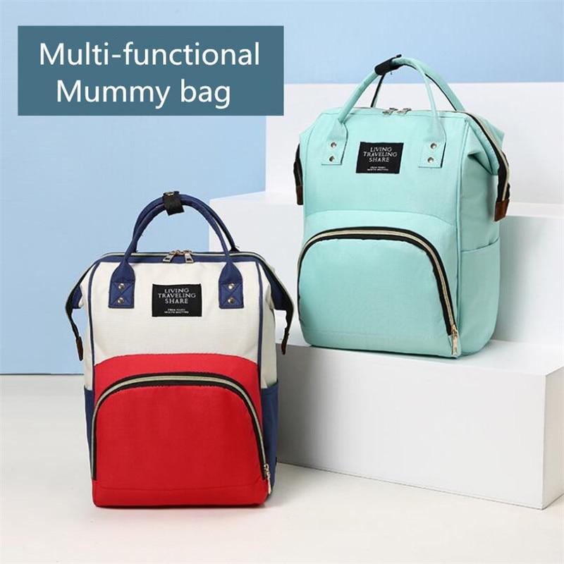 Bolsa de pañales para bebé mamá maternidad bolsa de pañales para cochecito de gran capacidad mochila de viaje bolsas de enfermería para bebés mujeres de moda bolsa