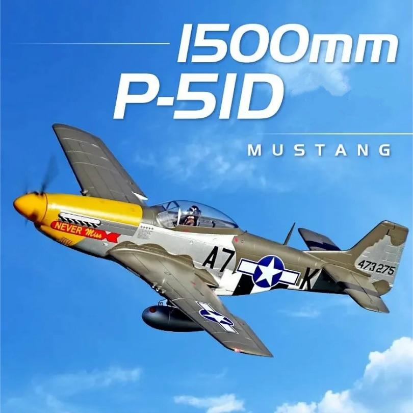 Fms rc avião avião 1500mm 1.5m p51 P-51D mustang 6ch 6s com giroscópio pnp gigante grande escala modelo hobby avião warbird avion epo