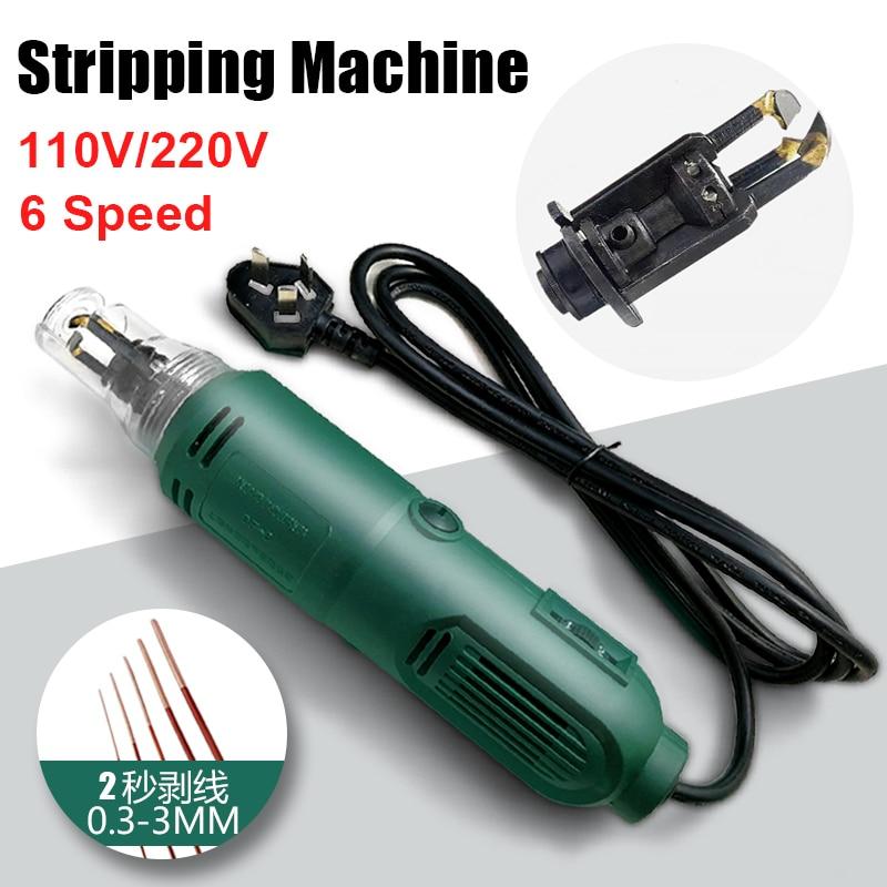 DF-8 Enameled Wire Stripping Handheld Machine Varnished Wire Stripper Enameled Copper Wire Stripper 6 speeds Fast stripping