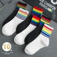 Hiver femmes chaussettes coton arc-en-ciel rayures chaussettes noël mode chaud noël décontracté marée chaussettes harajuku coréen