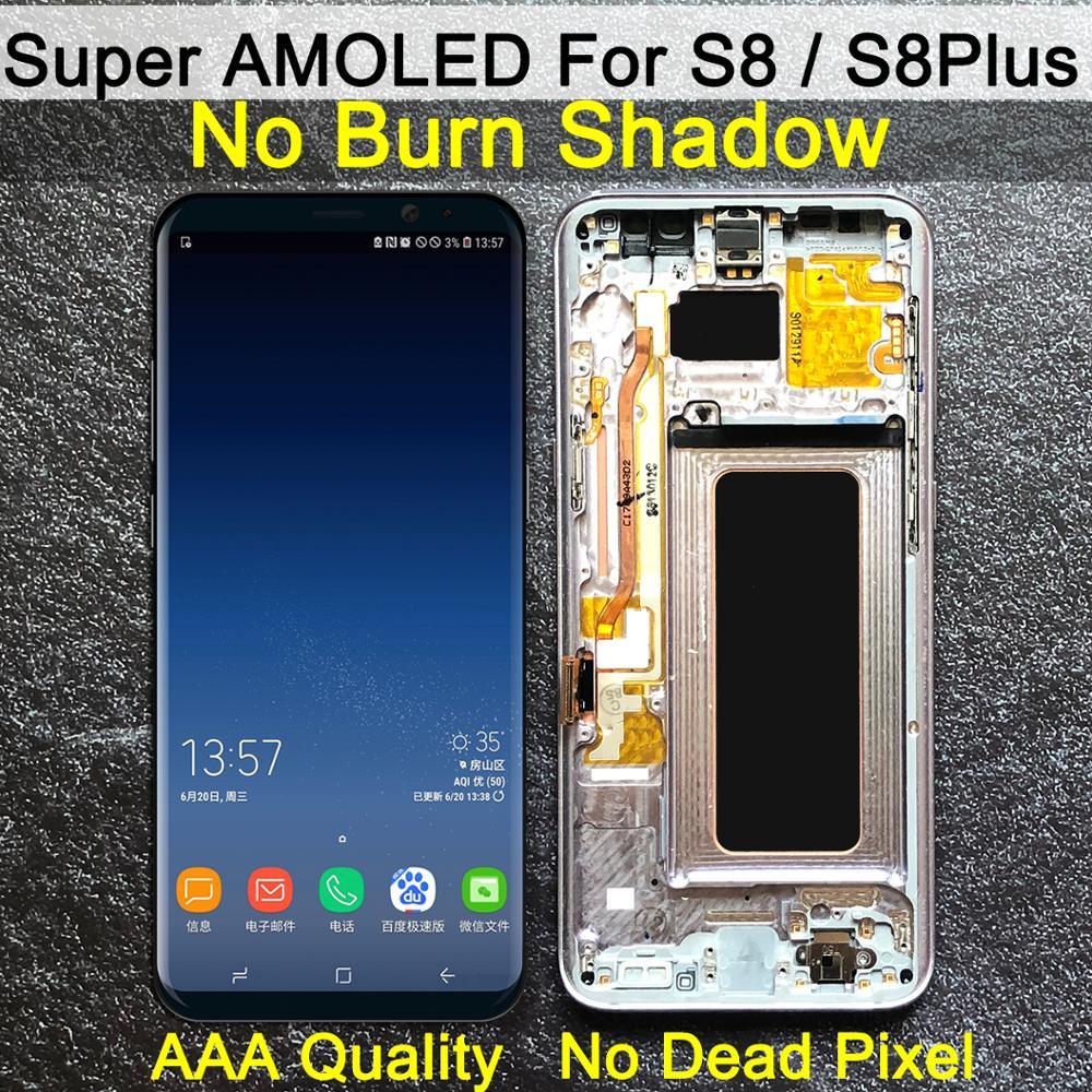 AAA оригинальный Супер AMOLED S8 LCD с рамкой для SAMSUNG Galaxy S8 G950 G950F дисплей S8 Plus G955 G955F сенсорный экран дигитайзер