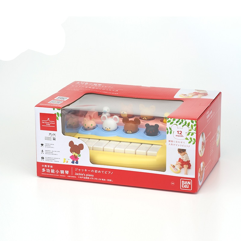 Música de piano multifuncional vocal infantil iluminação brinquedos