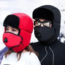 Thermal Fleece Balaclava Hat Hooded Neck Warmer Winter Unisex Winter Thicken Hat Hunting Hat For Men And Women Ear Warm Hat