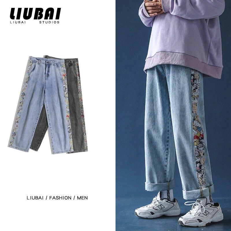 Джинсы мужские модные корейские брюки с широкими штанинами модный бренд хип-хоп весенние прямые брюки одежда уличная одежда хип-хоп фабрик...