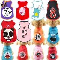 dog clothes for small dogs cartoon summer cute t shirt clothes vest small dog shirt cool cheap dog clothes for puppy pets vest