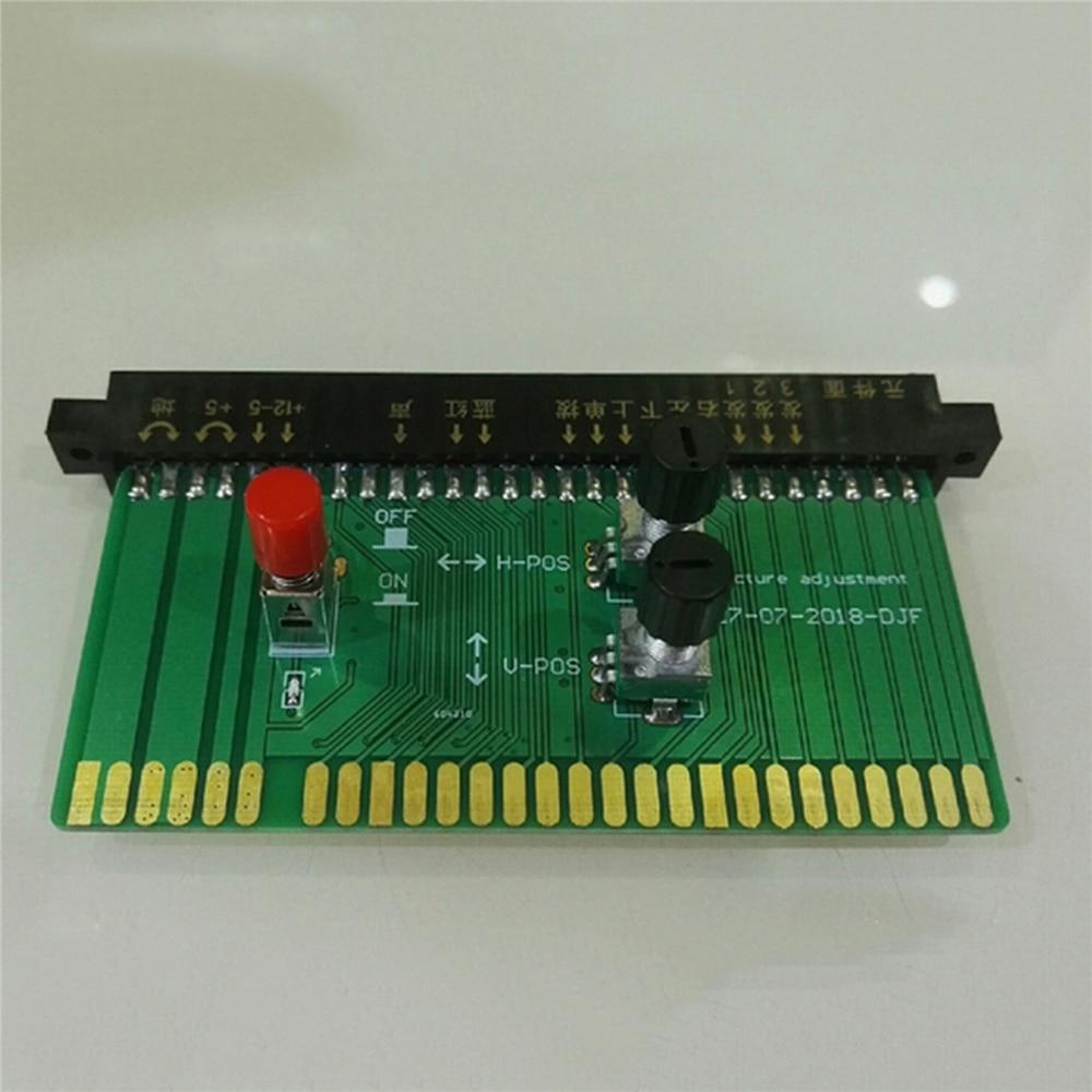 لوحة تحويل قابلة للتعديل, من أجل JAMMA IGS SNK Arcade