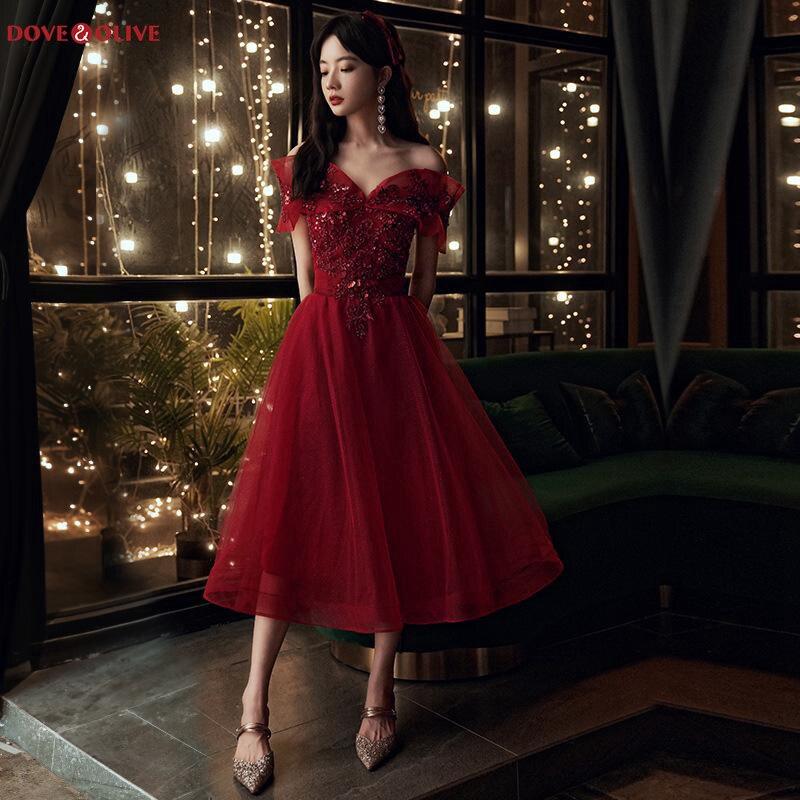 فستان سهرة ترابيز للسيدات ، فستان سهرة أنيق ، مطرزة ، أكتاف عارية ، لون خمري ، طول الشاي