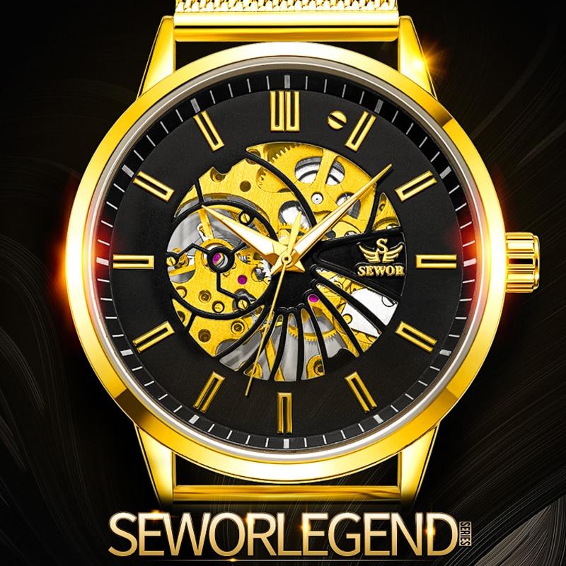 SEWOR 2019 полностью стальные тонкие сетчатые золотые часы с ремешком мужские