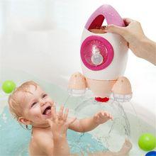 Fusée bain jouet rotatif jet deau bébé lavage cheveux utile pour bébé enfants R7RB