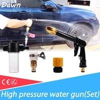 car dry cleaning high pressure portable water gun for car wash machine garden watering hose nozzle sprinkler foam water gun