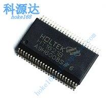 20pcs/lot HT1621B SSOP48 HT1621 Original In Stock