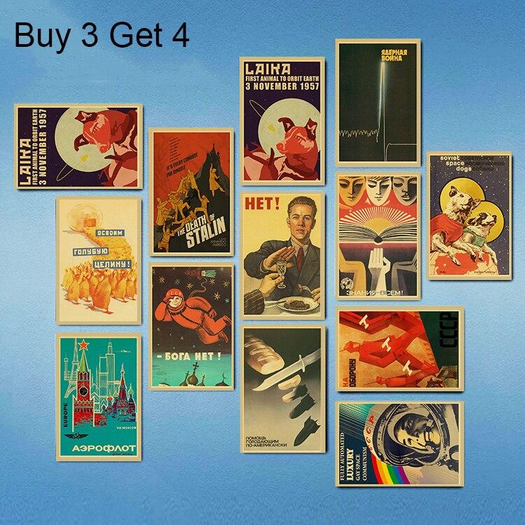 Купите три и получите один в подарок ретро Сталин Советский Союз CCCP Ретро плакат, крафт-бумага бумажный постер Ресторан семейная комната Ук...
