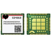 SIM868 GPRS GNSS/GSM 5PCS