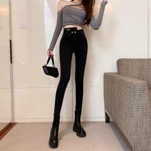 Internet Celebrity Pants Women's Korean Sense of Design Hong Kong Style Dislocation High Waist Metal