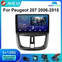 jmcq android 10 2 din car stereo radiofor peugeot 207 207cc 2006 2010 2011 2012 2013 2014 2015 multimedia video player dvd mp5