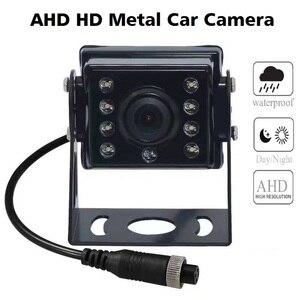 Infrared Night Vision AHD Monitor Vehicle Camera Vehicle Blind Zone Monitor Camera High Definition Side View Reversing Camera
