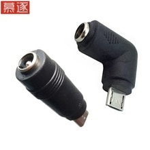 3.5 x 1.1mm 5 Pin DC Power Female to Micro USB Male Plug Connector Adapter for Android Smartphone Ta