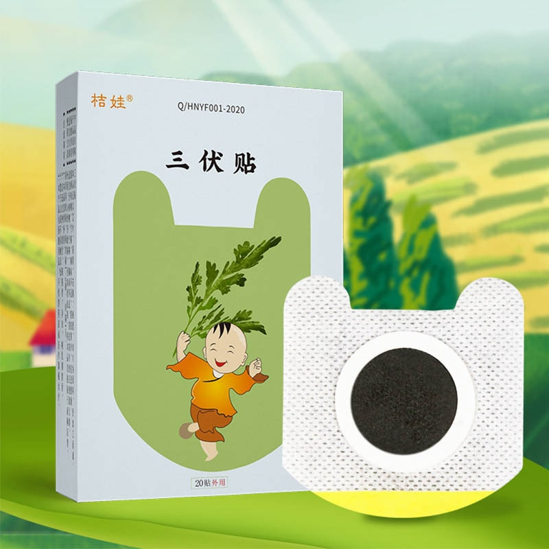 Medicina chinesa remendo usado durante o verão quente moxibustion gesso para o bebê adulto cuidados de saúde terapia acupuntura asma adesivo