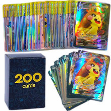 200pcs Pokemon Card GX EX VMAX MEGA Booster Box English Game Battle Trading Collection Shining Card