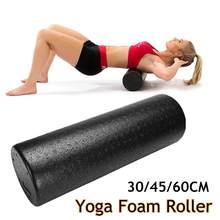 30/45/60Cm Foam Roller Epp Hoge Dichtheid Massage Roller & Trigger-Punt Foam Roller Voor massage Workout Fitness Yoga Blok Gym
