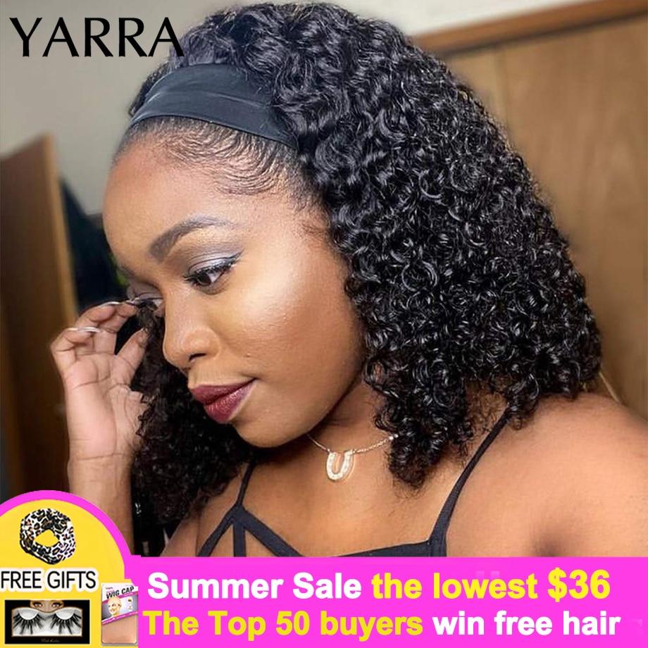 Headband Wig Human Hair Kinky Curly 10 12 14 Inch Short Wigs for Black Women Glueless Cool for Summer Brazilian Remy Hair Yarra