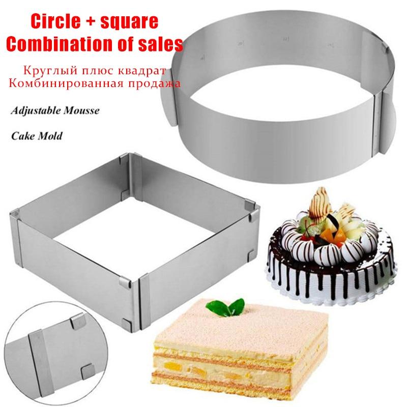 2pcs/set Adjustable Cake Mousse Ring 3D Stainless Steel Round & Square Cake Mold Cake Decorating Baking Tools